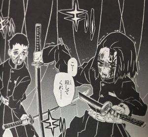 「鬼滅の刃」4巻30話 隊員「こ、、、殺してくれ、、、」