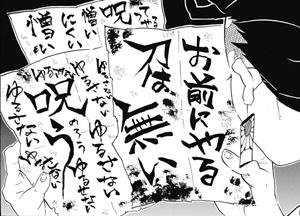 「鬼滅の刃」12巻100話 鋼鐵塚「お前にやる刀は無い」