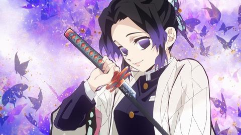 冨岡義勇の刀の色は?刻印の文字は?