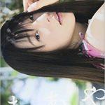 内田真礼写真集「まあや」