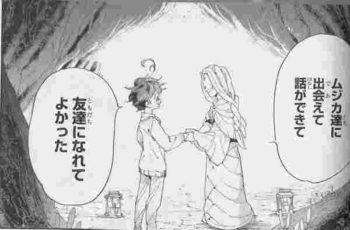 ソンジェ ムジカ 別れ